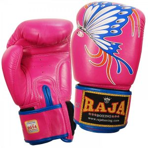 401306-boxing-gloves-raja-leather-butterfly-fuxia-market4sportsgr