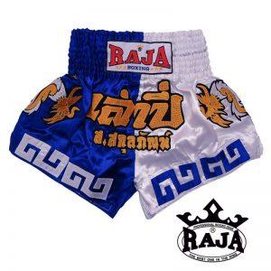 351308-thaiboxing-shorts-raja-rtb-214-dragon-blue-white-rtb-214-market4sportsgr