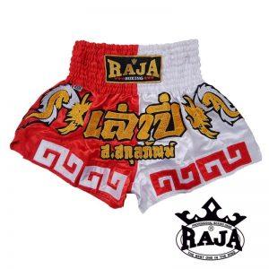 351308-thaiboxing-shorts-raja-rtb-214-dragon-red-white-rtb-214-market4sportsgr