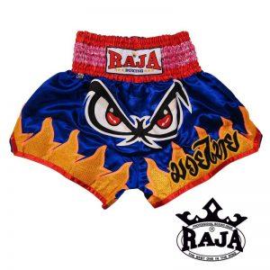 351315-thaiboxing-shorts-raja-rtb-359-no-fear-blue-yellow-red-rtb-359-market4sportsgr