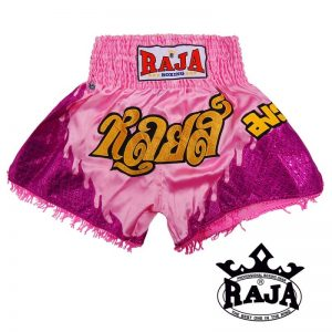 351316-thaiboxing-shorts-raja-rtb-201-girly-pink-market4sports