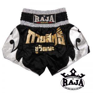 351330-thaiboxing-shorts-raja-rtb-359-tribal-black-silver-rtb-359-market4sportsgr