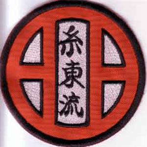 kentita-simata-shito-ryi-market4sportsgr