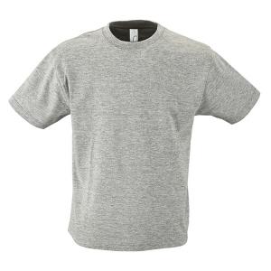 sols-regent-kids-11970-gkri-shirt-paidika-market4sportsgr--